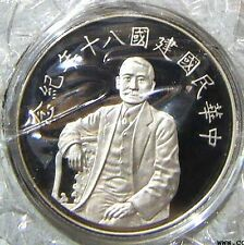 Taiwan China 1991 Independence 50 Yuan 1oz Silver Coin,Proof