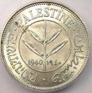 1940 Palestine 50 Mils (50M) KM-6 - ICG MS62 - Rare BU UNC Coin