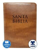 BIBLIA REINA VALERA 1960 LETRA GIGANTE 14 PUNTOS CON INDICE Y CIERRE CAFE CLARO