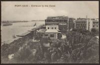 Egypt - Port Said - Entrance to The Canal - Vintage Printed Postcard