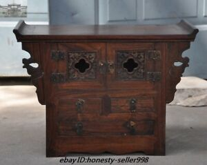 "16"" Old Chinese Huanghuali Wood Carved Drawer Lockers cabinet table desk Statue"