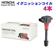 JDM Mazda RX-8 Hitachi Parrot Direct Ignition Coil Set SE3P 13BMSP N3H1-18-100C