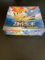 Japanese POKEMON Booster BOX-Sun and Moon-Sky Legend sm10b simil hidden fates