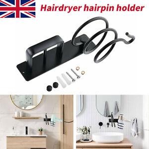 Hair Straightener Hair Dryer Holder Storage Aluminum Wall Mounted Rack Spiral UK
