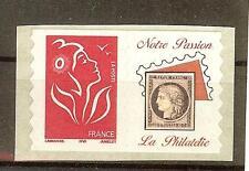 TIMBRES FRANCE PERSONNALISES 3802 A ROULETTE PETITE VIGNETTE