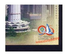 Malaysia 1996 KL Tower TAIPEI '96 Overprint M/S Stamp Mint NH (Best Buy Offer)