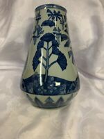 "Da Qing Qianlong ? Fan Leaves 11"" Pottery Vase Blue And White China"