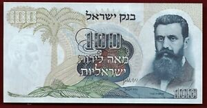Israel 1968 100 lirot  unc banknote