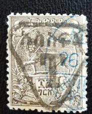 ETHIOPIË / ÄTHIOPIEN 1908 Tax  Mi.Nr. 28