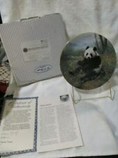 """Ws George """"Nature's Lovables Collection"""" Fine China 8"""" Plates #3 of 8 The Panda"""