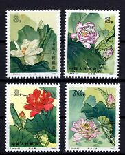 China 1980 complete Flower set T54 MNH OG