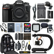 Nikon D500 20.9 MP 4K Digital SLR Camera Body + 64GB Pro Video Kit