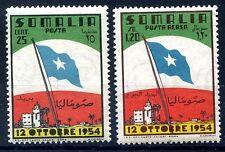 SOMALIA AFIS 1954 Istituzione Bandiera  PO + PA  SERIE **