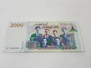 NOUVEAU BILLET 2000 DINARS UNC 2020-2021 ALGERIE