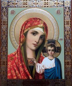 KAZAN MARY HOLY MOTHER  CHURCH  Icon Christian Religious Orthodox