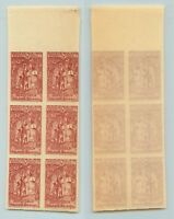 Rtb1781 Official Website Armenia 1921 Sc 287 Mint Block Of 4 Asia