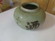 oriental vintage vase 5 inches tall 8 inches wide