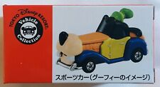 Takara Tomy Tomica - Disney Vehicle Collection sports car (image of Goofy)