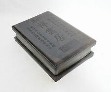 Large  Chinese  Ink  Stone  With  Wood  Cover     I214