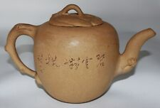 yixing chinese antique pottery teapot tea pot signed marked character text
