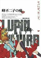 239032 Lupin the Third: Fujiko Mine's Lie Japanese Art WALL PRINT POSTER US
