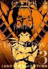 Getter Robo DEVOLUTION 3 Go Nagai Eiichi Shimizu   Japanese S/F