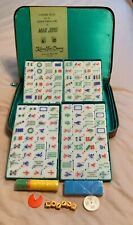 VINTAGE CHINESE DOMINO GAME OF MAH JONG, KWONG FAT CHEUNG 1960's