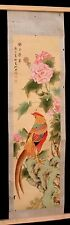 Chinese Antique Painting of Golden Pheasant on silk and paper