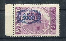 Griechenland 529 b postfrisch altsigniert ................................1/2469