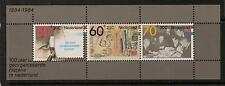 NETHERLANDS SGMS1445 1984 STAMP EXHIBITION  MNH