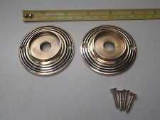 2 CAST BRASS BACK PLATES ANTIQUE FINISH SUIT BEE HIVE DOOR KNOBS / RIM LOCK ETC