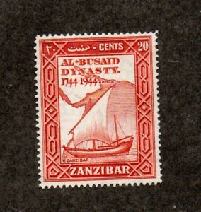 ZANZIBAR 20 Cent Postage Stamp (Scott #219 or SG #328) 1944 MH