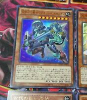 YUGIOH JAPAN ULTRA RARE CARD CARTE Berserkion The Electromagnet SDMY-JP004 NM