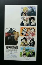 Japan Anime Heroes Fullmetal Alcemis 2010 Cartoon Manga 日本动漫钢 鍊金术师 (stamp FDC)