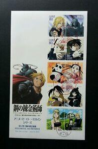 Japan Animation 2010 Cartoon Manga Comic (stamp FDC)