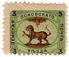 (I.B-CK) Russia Zemstvo Postal : Pskov 3kp