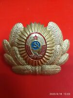 Original vintage cockade of a senior militsii officer Police of the USSR MVD bad