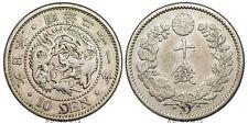 10 sen 1876 dragon Japon - Argent