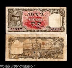 NEPAL 10 RUPEES P-14 1961 KING TEMPLE EXTRA RARE SIGN 6 MONEY NEPALI BANK NOTE