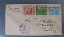 PHILIPPINES 1936 QUEZON FIRST DAY COVER  408 409 410