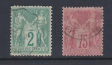 FRANCE CLASSIQUE 2 BONS TYPE SAGE II YT 81 et 74 cote 140€ 75c rose N sous U
