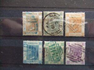 Hong Kong QV 1863 part set to 30c #1