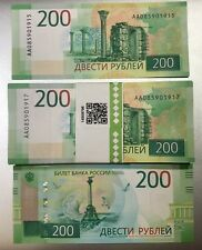 NEW!!! Russia 200 Rubles 2017 series AA UNC NEW!!!