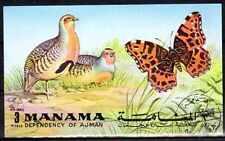 Oiseaux Manama (23) bloc oblitéré