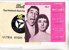 "LOUIS PRIMA & KEELYSMITH 7"" PS Japan BEI MIR BIST DU SCHON s2839"