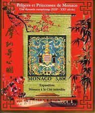 Monaco 2018 MNH Princes & Princesses 1v M/S Coat of Arms Royalty Stamps