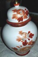 "Asian Chinese Orange White Gold Temple Jar Ginger Jar Vase Container 8"""