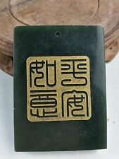 """Hetian jade carving """"be as lucky as desired""""Ancient writing Jade  Pendant"""