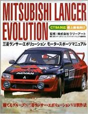 MITSUBISHI Lancer Evolution Sports Manual Guide Book