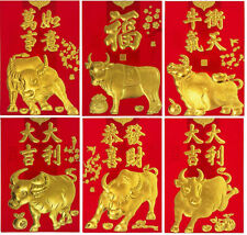 "Set of 24 Chinese Lunar New Year of Ox Red Envelopes 6 Designs 4.5"" x 3.15"" New"